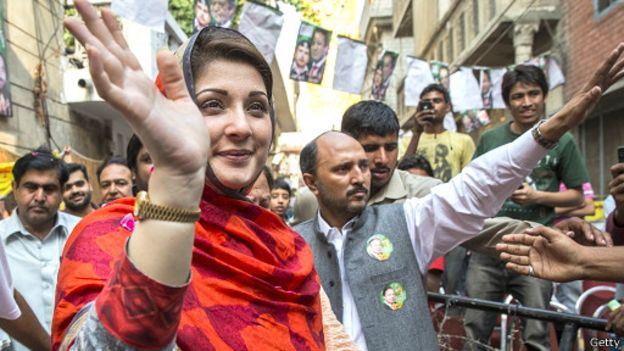 Image result for ‫مریم نواز‬‎