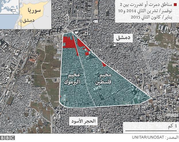 قوات الأسد تضيق الحصار الفلسطينيين 150402091200_syria_yarmouk_624map_arabic.png