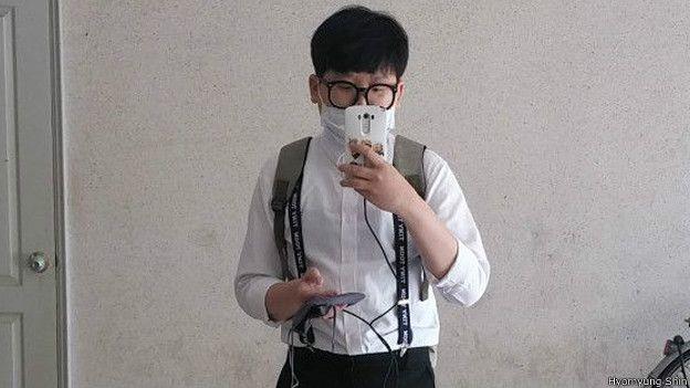Hyomyung Shin