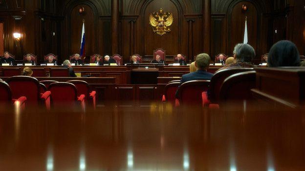 Согласно требованиям ст. 37 ФКЗ «О Конституционном Суде РФ в жалобе
