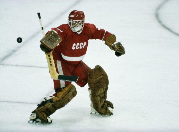 Portero Hockey