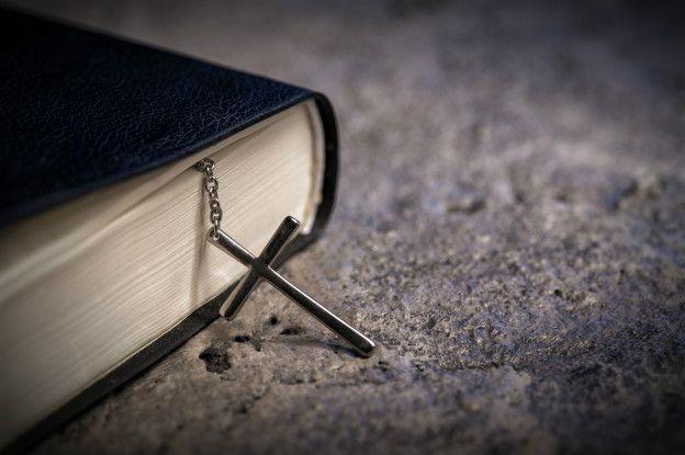 Евангелие про секс