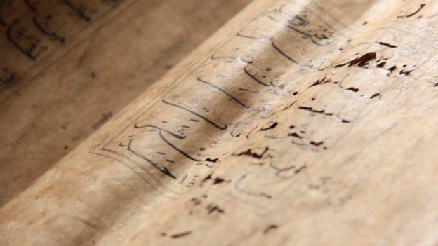 Al qur'an kuno