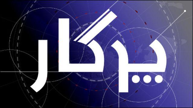 Pargar TV programme