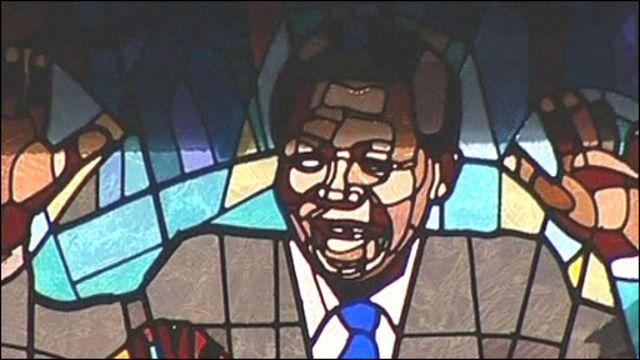 Мозаика с изображением Нельсона Манделы