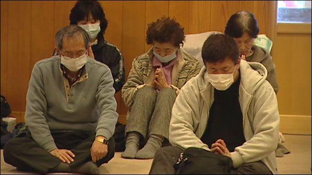 Беженцы из города Отсучи