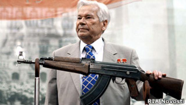 透視中國:AK47見證了革命和暴力