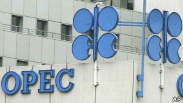 OPEP: demanda petrolera seguirá constante en 2014