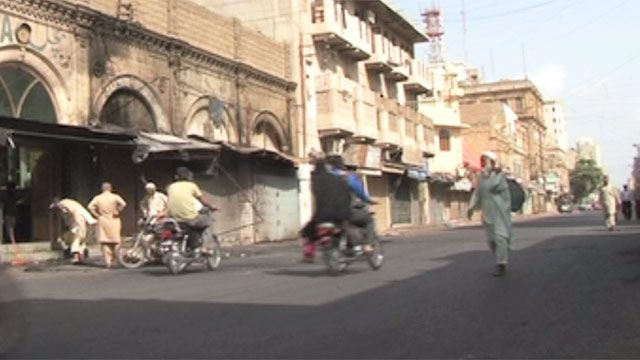 کراچی میں ہڑتال