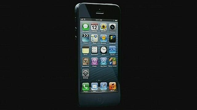 Wayar salula ta iPhone