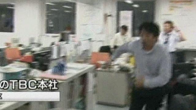 هزة ارضية في اليابان
