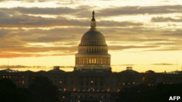 EE.UU.: Senado vota sobre importante reforma migratoria