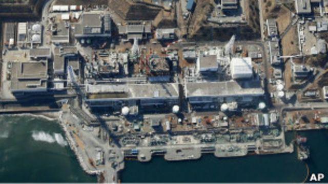 Alertan de posible filtración de aguas radiactivas en Fukushima
