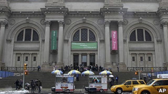 Donan colección de arte cubista al Metropolitano de Nueva York