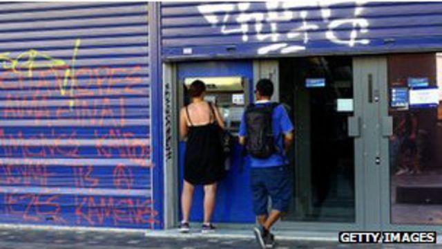 El FMI admite errores en el rescate a Grecia