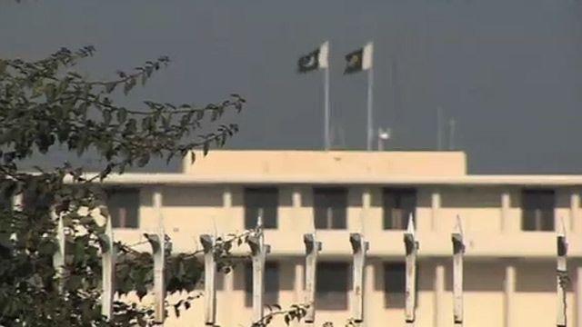 پاکستانی پارلیمنٹ