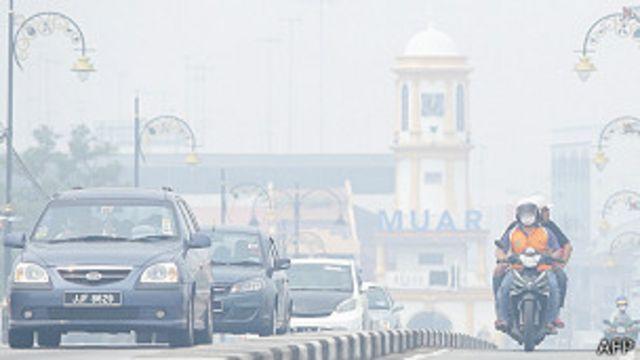 Malasia declara emergencia por contaminación del aire
