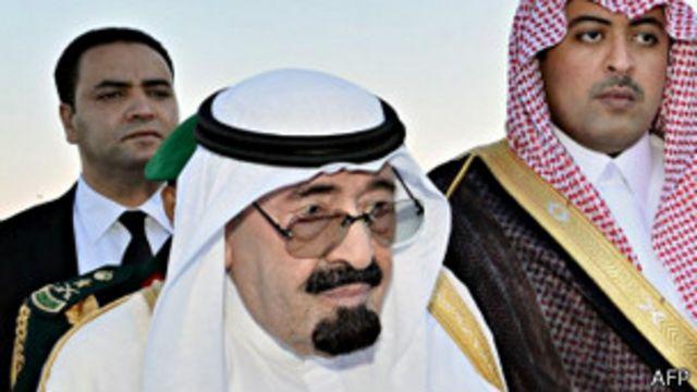 Arabia Saudita cambia su fin de semana oficial
