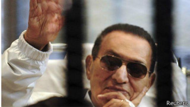 Libertad bajo fianza para el expresidente egipcio Hosni Mubarak