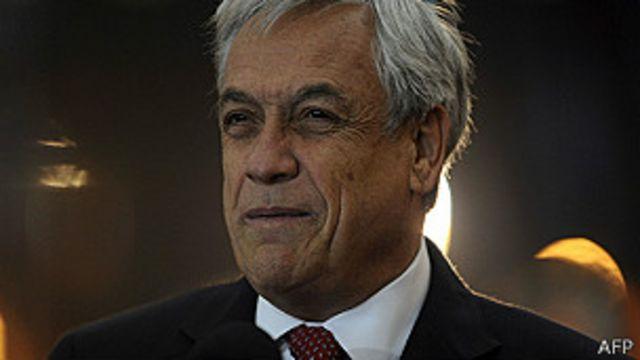 Agreden a presidente Piñera al acudir a un velorio