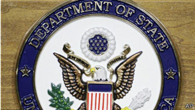 Estados Unidos ordena retirar personal diplomático de Líbano