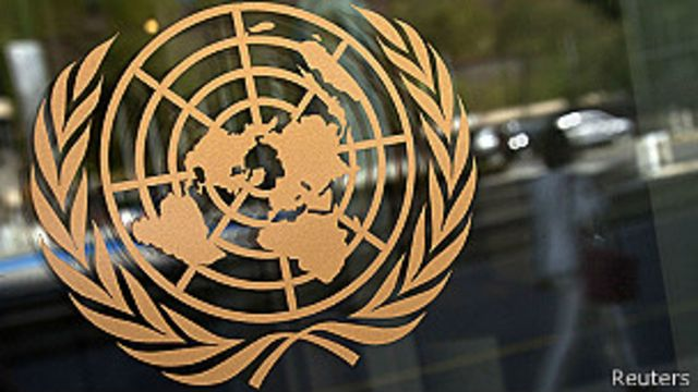 Esperan hoy informe de inspectores de armas sobre Siria