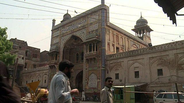 Edificio en Lahore