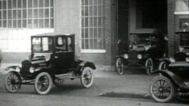 مصنع فورد للسيارات