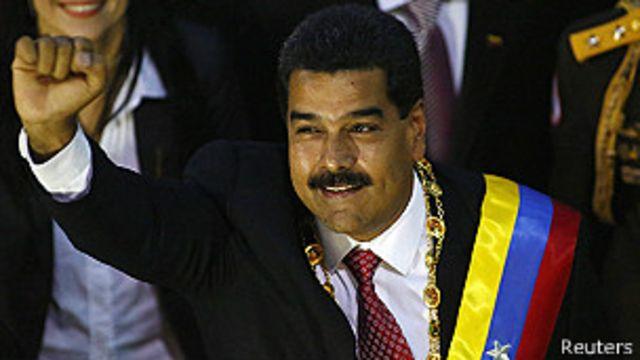Maduro pide poderes especiales a la Asamblea