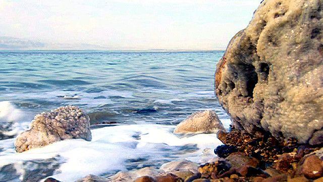 मृतसागर