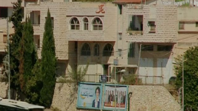 الانتخابات المحلية في اسرائيل