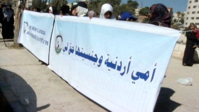 مظاهرة للمرأة الأردنية