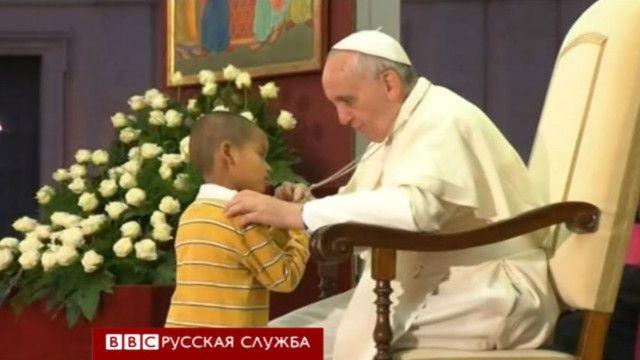 Папа римский и мальчик