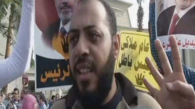 مظاهرة لأنصار الرئيس المعزول محمد مرسي بالقاهرة