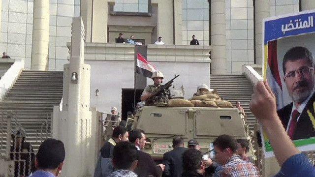 صورة امام مقر المحكمة الدستورية في القاهرة