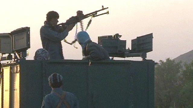 قوات الأمن الأفغانية