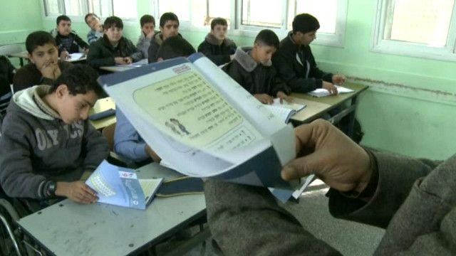 حماس تجري تغييرات في منهاج مادة التربية الوطنية