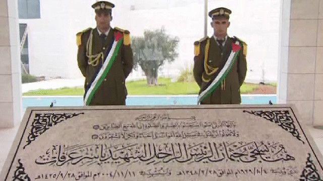 صورة لقبر عرفات