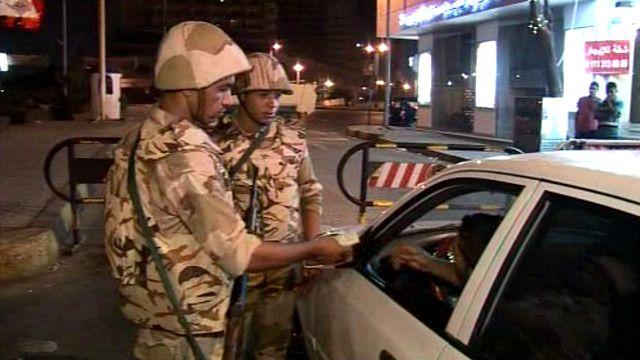 الحكومة المصرية تعلن انتهاء العمل بحالة الطوارئ