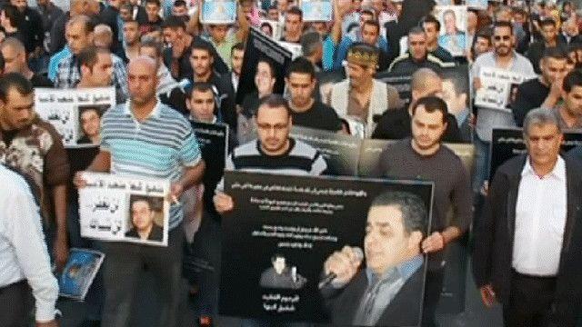 جنازة الفنان الفلسطيني شفيق كبها