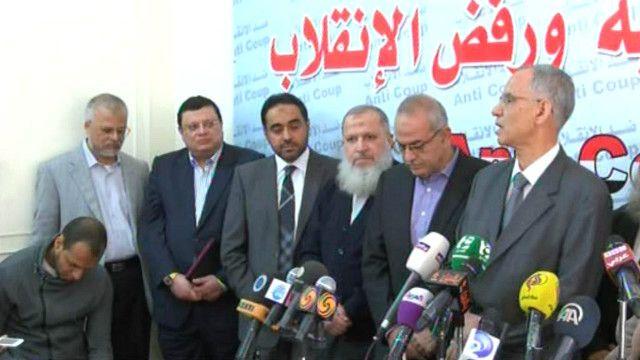 التحالف الوطني لدعم الشرعية ورفض الإنقلاب