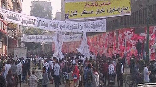 المتظاهرون في ميدان التحرير