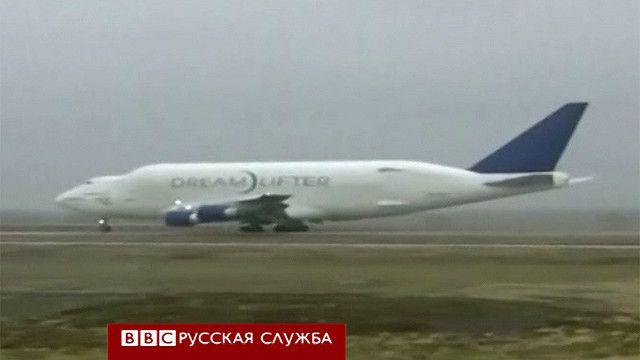 Boeing-747 DreamLifter