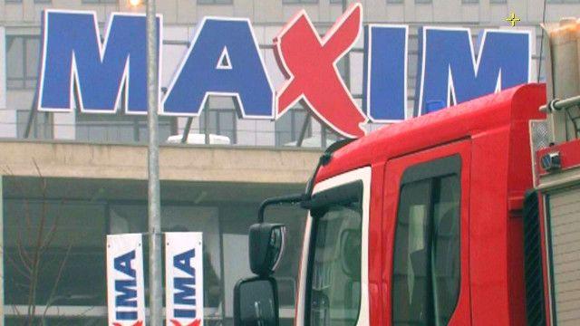 Вывеска торгового центра в Риге
