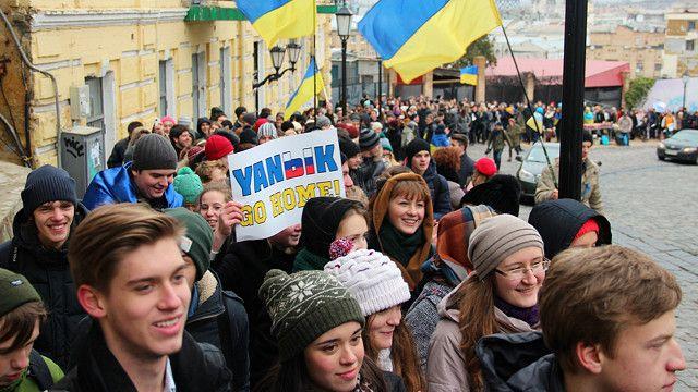 протести студентів