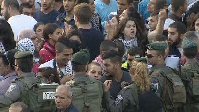 مظاهرة امام المحكمة المركزية في حيفا