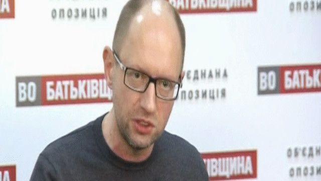 ارسيني ياتسنيوك زعيم المعارضة الأوكرانية