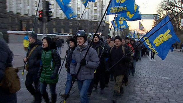 متظاهرون أوكران