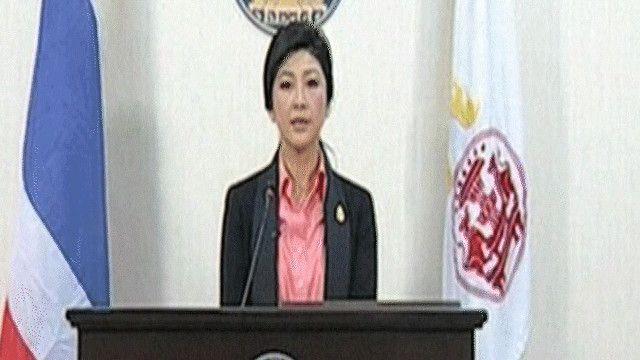 ينغلوك شيناوات رئيسة الوزراء التايلاندية