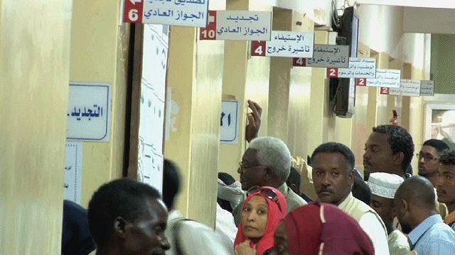 سودانيون